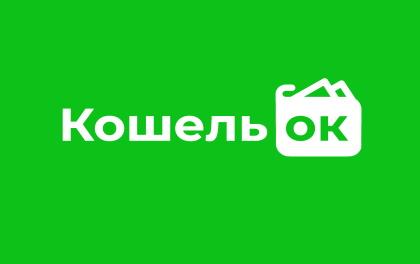 КошельОК.ua