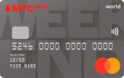 Кредитная карта MTC Деньги Weekend