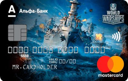 Дебетовая карта Альфа-Банк World of Warships Standard